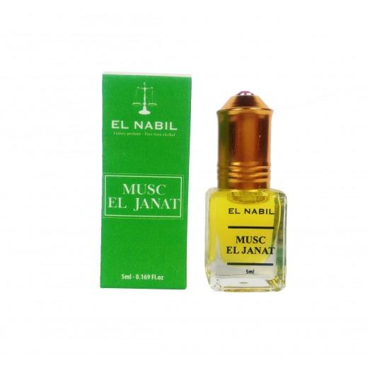 El Nabil - MUSC EL JANAT