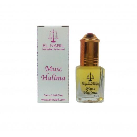 El Nabil - MUSC HALIMA