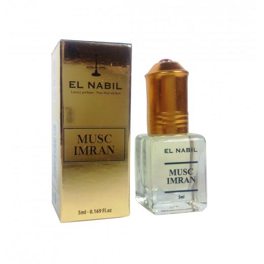 El Nabil - MUSC IMRAN