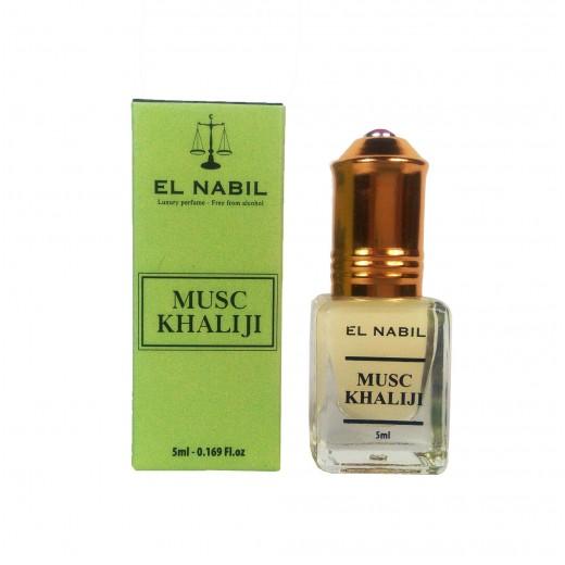 El Nabil - MUSC KHALIJI
