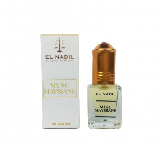 El Nabil - MUSC MAYSSANE